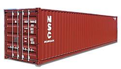40 футовый контейнер повышенной вместимости